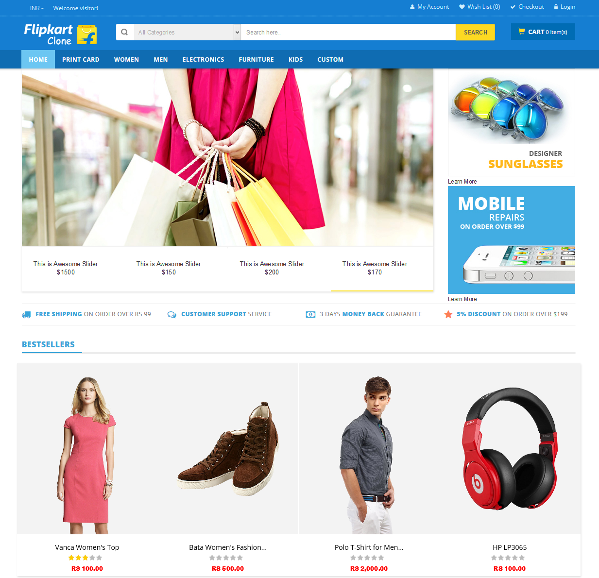 flipkart-user-homepage