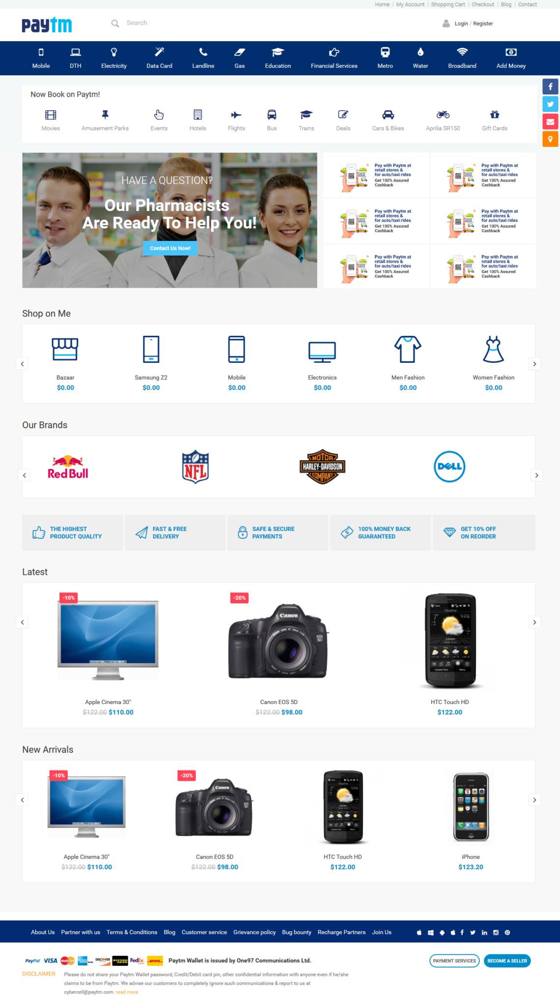 paytm-user-homepage